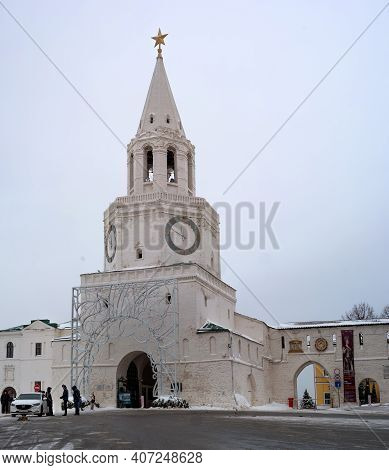 Kazan, Russia - January 09 2021: Spasskaya Tower Of The Kazan Kremlin. Entrance To The Territory Of