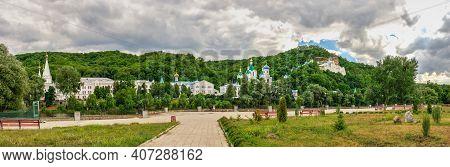 Embankment By The River In Svyatogorsk, Ukraine