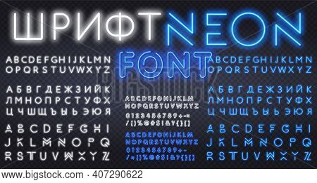 Vector Realistic Isolated Blue And White Neon Sign Of Russian Alphabet Font Letters For Decoration A