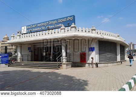 Closeup Of Beautiful Dr. B.r. Ambedkar Station, Vidhana Soudha Metro Station Modern Building