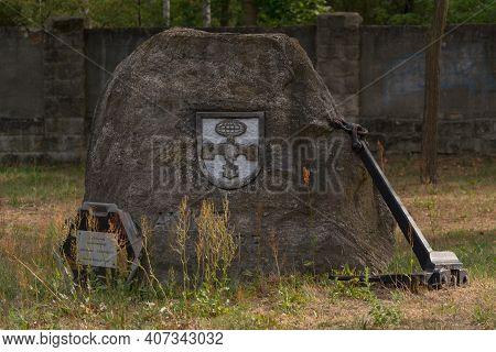 Rosslau, Germany - August 05, 2018:\nmemorial Kaserne Roßlau. Memorial Stone Commemorating The Spons