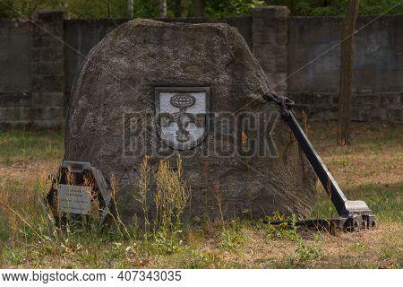 Rosslau, Germany - August 05, 2018: Memorial Kaserne Roßlau. Memorial Stone Commemorating The Sponso