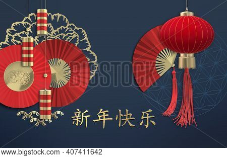 Chinese New Year. Oriental Fans, Tassel, Red Oriental Crackers, Oriental Asian Symbols On Blue. New