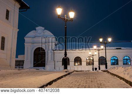 Kazan, Russia. Kazan Kremlin. A Building On The Territory Of The Kremlin On A Winter Evening.
