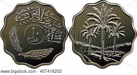 Iraqi Coin 10 Fils With Palm Trees And Wreath Of Crossed Spike, Ear With Olive Leaf