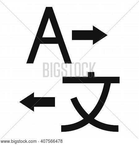 Translator Icon. Simple Illustration Of Translator Vector Icon For Web Design Isolated On White Back