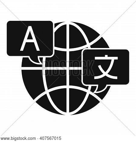 Global Translation Icon. Simple Illustration Of Global Translation Vector Icon For Web Design Isolat