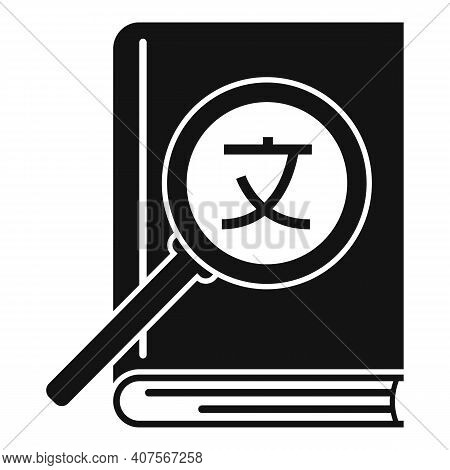 Translate Book Icon. Simple Illustration Of Translate Book Vector Icon For Web Design Isolated On Wh