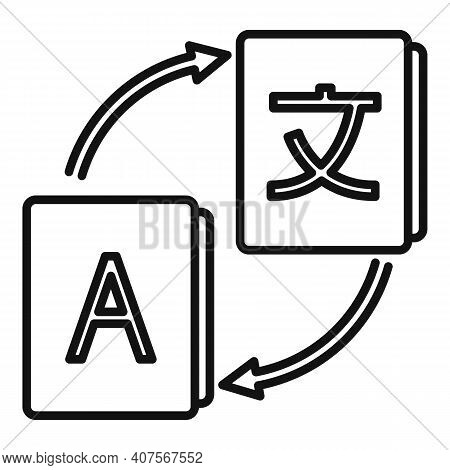 Foreign Translator Icon. Outline Foreign Translator Vector Icon For Web Design Isolated On White Bac