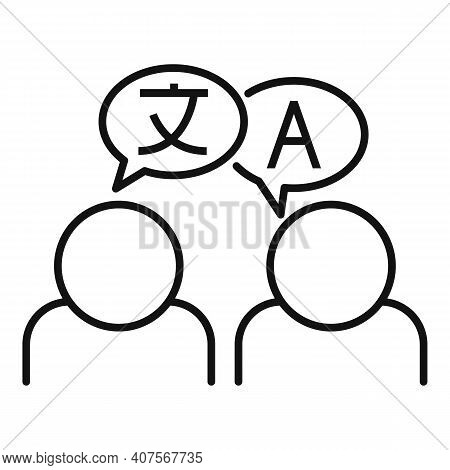 English Translator Icon. Outline English Translator Vector Icon For Web Design Isolated On White Bac