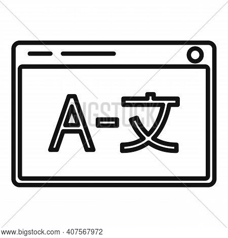 Web Page Translation Icon. Outline Web Page Translation Vector Icon For Web Design Isolated On White