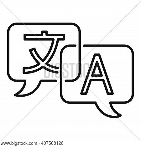 Translator Chat Icon. Outline Translator Chat Vector Icon For Web Design Isolated On White Backgroun