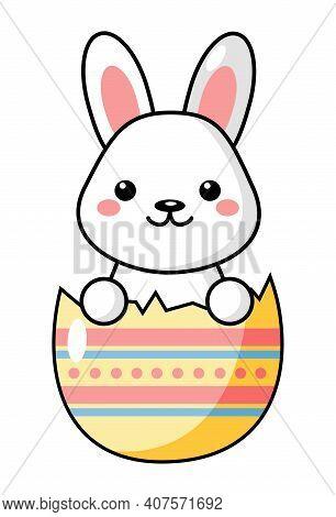 Little Cute Kawaii Easter Bunny With Color Egg. Beautiful Kawaii Vector Illustration For Greeting Ca