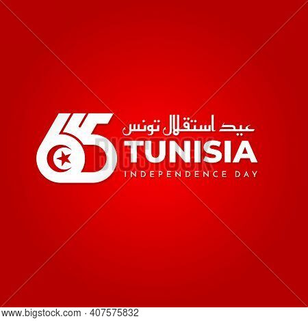 65th Tunisia Independence Day Design. Typography Number Of 65. Arabic Text Mean Is Tunisia Independe