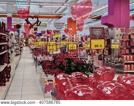 Thessaloniki, Greece - February 3 2021: Happy Valentines Day Inflatable Hearts And Flowers Shop Show