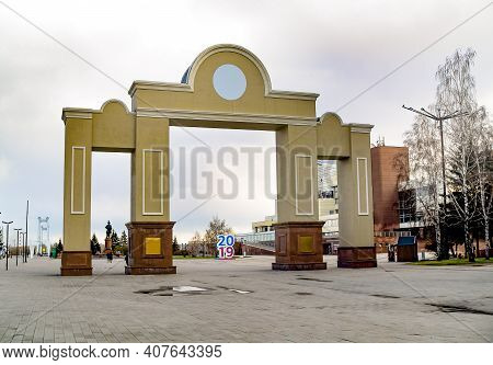 Beige Arch On A Deserted City Square.