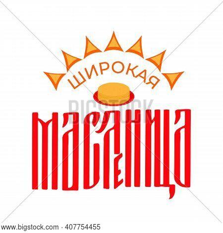 Maslenitsa Ligature Lettering. Shrovetide In Russian. Traditional Pre-lenten Pancake Week In Russia.