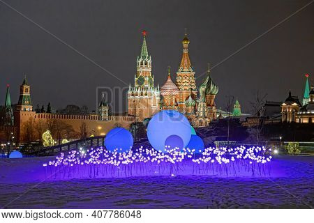 Moscow. Russia. Kremlin in new year. Sabor Blessed on a winter night. Christmas in Moscow. Large luminous balls on the background of the Kremlin.