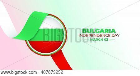 Bulgaria Emblem Flag Vector Illustration With Banner Design. Good Template For Bulgaria Independence