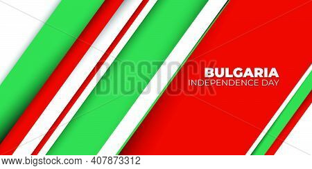 Red Green Background Design. Bulgaria Flag Color Background. Good Template For Bulgaria Independence