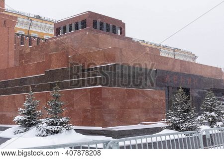 12. 02. 2021. Russia, Moscow. View Of Lenins Mausoleum On Red Square.