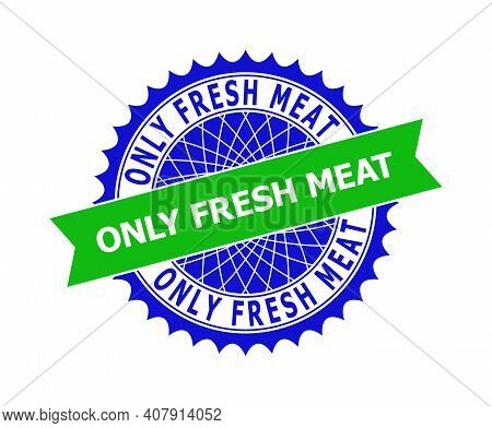 Vector Only Fresh Meat Bicolor Template For Imprints With Clean Surface. Flat Simple Seal Template W