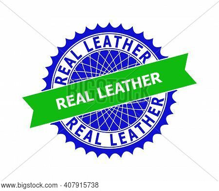Vector Real Leather Bicolor Template For Watermarks With Clean Surface. Flat Clean Seal Template Wit