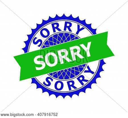 Vector Sorry Bicolor Template For Rubber Imitations With Clean Surface. Flat Clean Stamp With Sorry