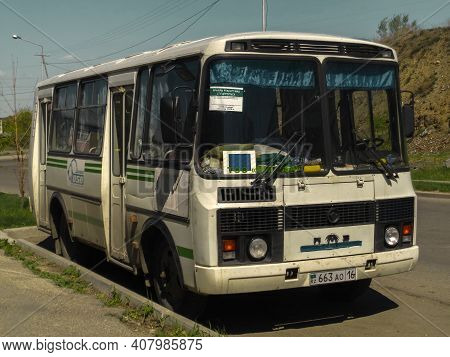 Kazakhstan, Ust-kamenogorsk, May 2, 2020: Urban Bus Paz 3205 In The City Street. Passenger Transport