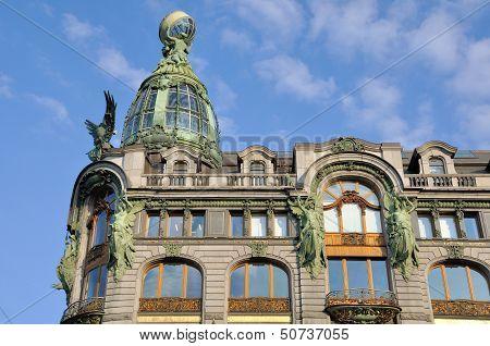 Old Building In Saint Petersburg