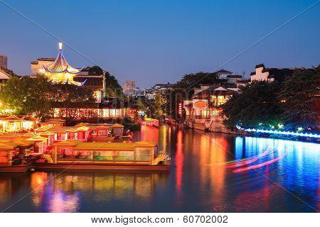 Nanjing Night Scene