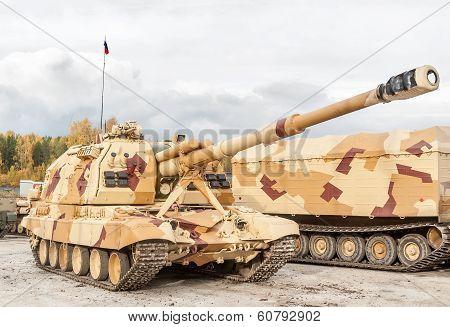 152 mm howitzer 2S19