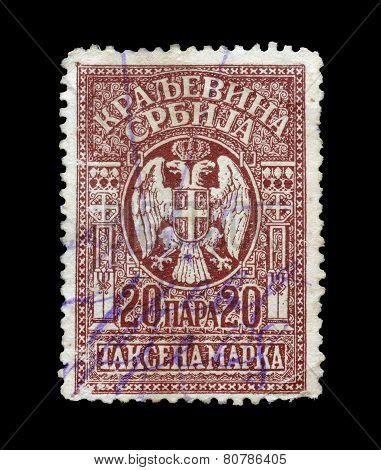 Serbia 1909 Coat of Arms revenue stamp