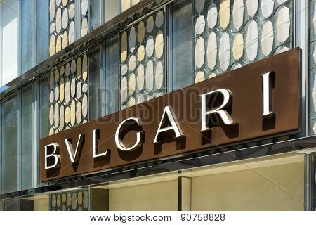 Bulgari Retail Store Exterior