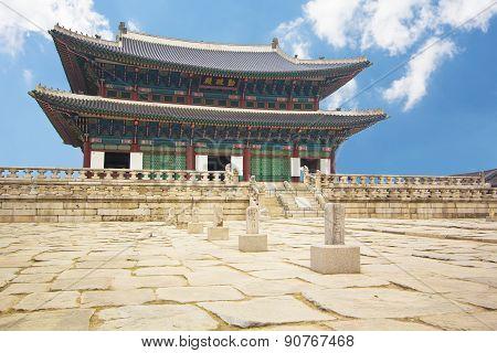 Gyeongbokgung Palace In Seoul, South Korea