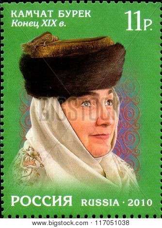 RUSSIA - CIRCA   2010: a stamp printed in Russia, shows a woman in a female headdress Republic of Ta
