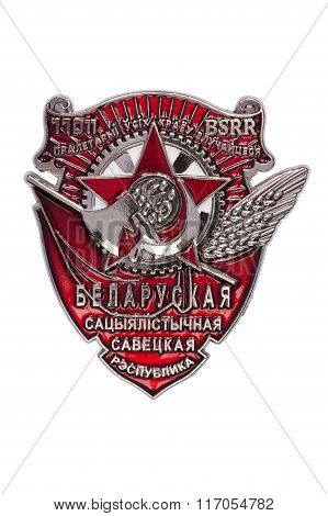Badge Of The Order Of The Red Banner Of Labour Of The Byelorussian Ssr