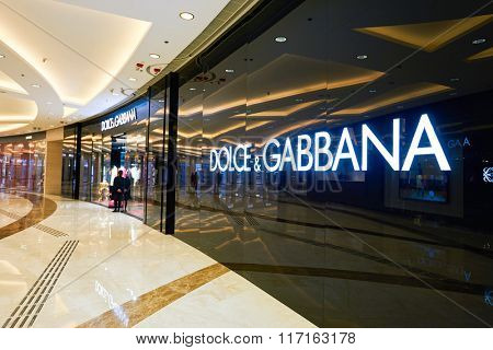 HONG KONG - JANUARY 27, 2016: Exterior of Dolce & Gabbana store. Dolce & Gabbana is an entry level fashion house founded in 1985 in Legnano by Italian designers Domenico Dolce and Stefano Gabbana.