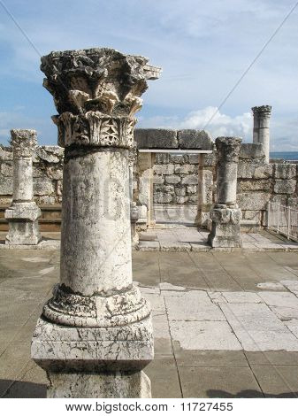 Capernaum Synagogue In Israel