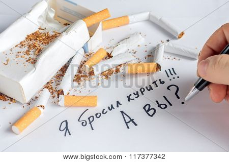 Antismoking background. Quit smoking