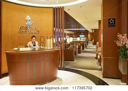 SINGAPORE - NOVEMBER 09, 2015: interior of lounge in Changi Airport. Singapore Changi Airport, is the primary civilian airport for Singapore, and one of the largest transportation hubs in Asia
