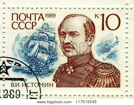 GOMEL,BELARUS - FEBRUARY 2016:A stamp printed in USSR shows image of the Vladimir Ivanovich Istomin was a Russian rear admiral (1853) and hero of the Siege of Sevastopol, circa 1989.