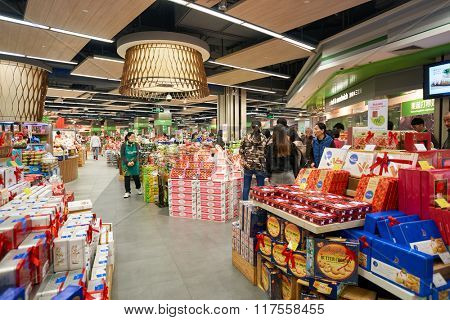 SHENZHEN, CHINA - FEBRUARY 05, 2016: interior of blt market in ShenZhen. blt an acronym of