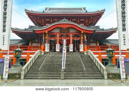 Osu Kannon - a Buddhist Temple in Nagoya, Japan