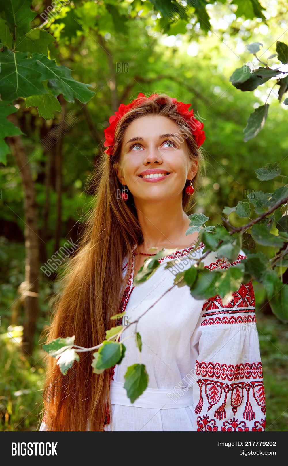 Beautiful Slavonic Image Photo Free Trial Bigstock