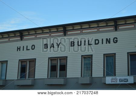 Building Of A Shopping Center In Hilo, July 17, 2017. Hilo, Big Island, Hawaii, USA, EEUU.