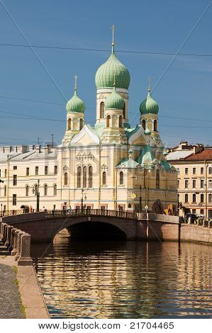 St. Isidorovskaya church, Mogilev bridge. Saint-Petersburg, summer. Russia poster
