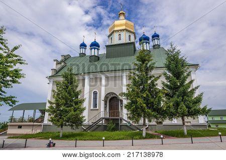 St John the Theologian Orthodox male monastery in Khreshchatyk Ukraine
