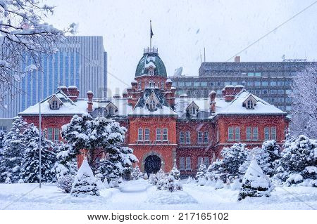 View of the Former Hokkaido Government Office in Sapporo Hokkaido Japan. Traveler take a photo at the Former Hokkaido Government Office in Sapporo Hokkaido Japan in winter