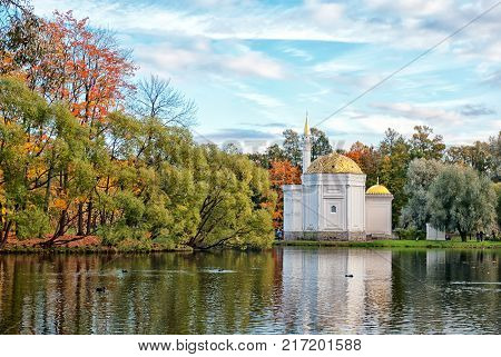 TSARSKOYE SELO, SAINT-PETERSBURG, RUSSIA - OCTOBER 7, 2017: Autumn view of The Turkish Bath Pavilion in the Catherine Park. The Pavilion is a sort of memorial to the Russo-Turkish War of 1828-29